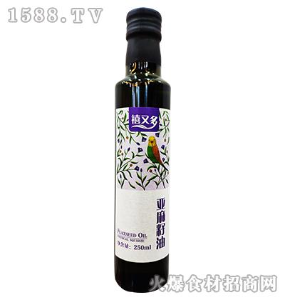 禧又多亚麻籽油250ml