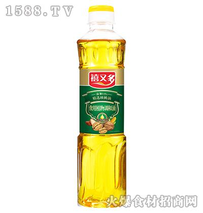 禧又多核桃食用植物调和油小瓶