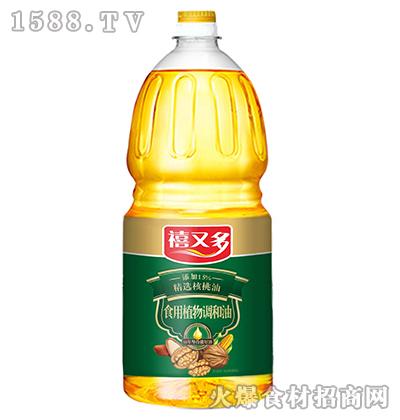 禧又多核桃食用植物调和油中瓶
