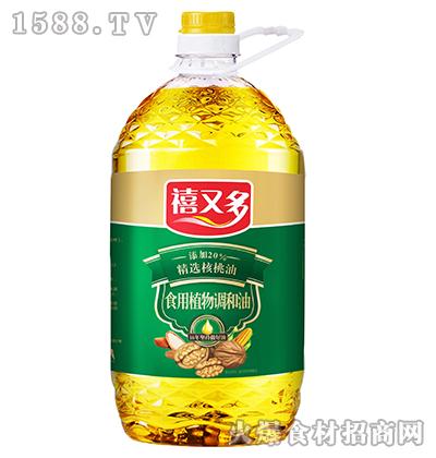 禧又多-核桃食用植物调和油