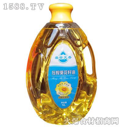 盛世天香压榨葵花籽油5L
