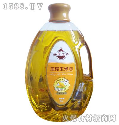 盛世天香压榨玉米油5L