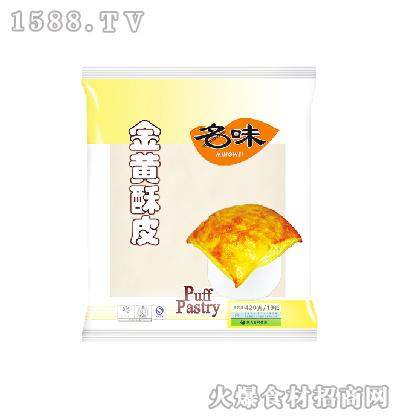 名味金黄酥皮420g