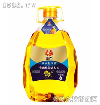 家泰亚麻籽原香食用植物调和油5L