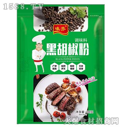 味齐黑胡椒粉调味料30g