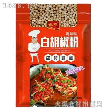 味齐白胡椒粉调味料30g