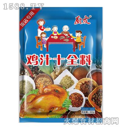 厨发鸡汁十全料320g