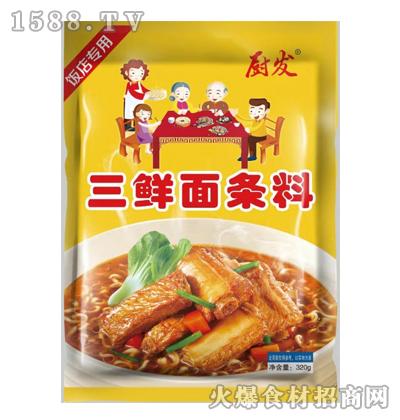 厨发三鲜面条料320g
