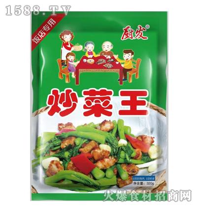 厨发炒菜王-320g