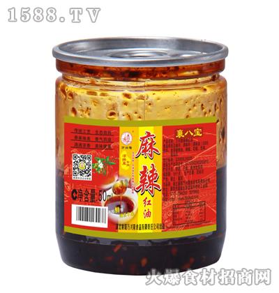 万兴隆麻辣红油50ml