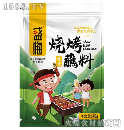 盛梅烧烤蘸料(原味)40g