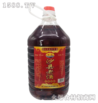 绍江沙县老酒(三年陈酿)5L