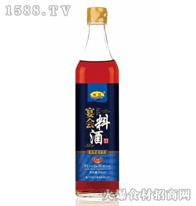绍江宴会料酒500ml