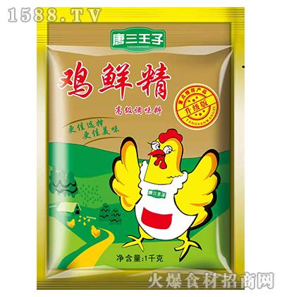 唐三王子鸡鲜精高级调味料1000g