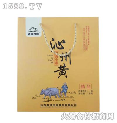 鑫琪田园沁州黄山西小米(精品)2千克礼盒