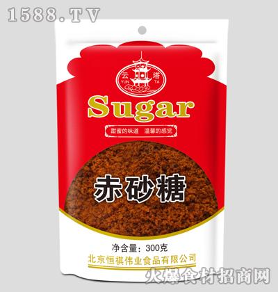 云塔赤砂糖300克