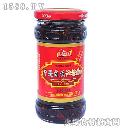 易源鑫干煸肉丝油辣椒260克