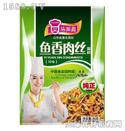 易源鑫川味鱼香肉丝调料80克