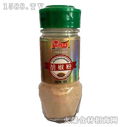 易源鑫胡椒粉(玻璃瓶)