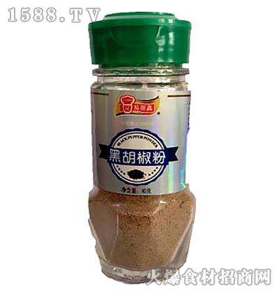 易源鑫黑胡椒粉(玻璃瓶)