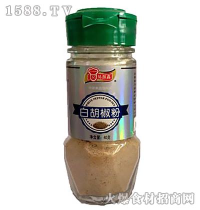 易源鑫白胡椒粉(玻璃瓶)