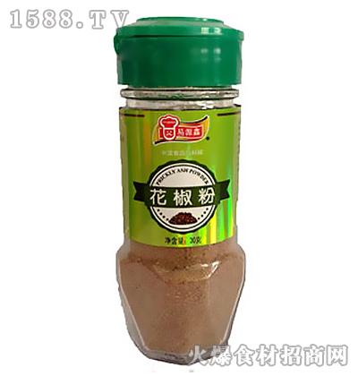 易源鑫花椒粉(玻璃瓶)