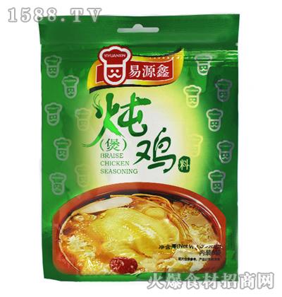 易源鑫炖(煲)鸡料30克