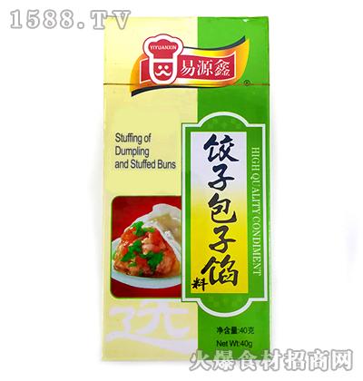 易源鑫包子饺子馅料40克