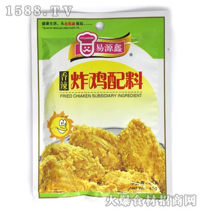 易源鑫香辣炸鸡配料45克