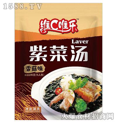 维C唯乐紫菜汤(香菇味)65g