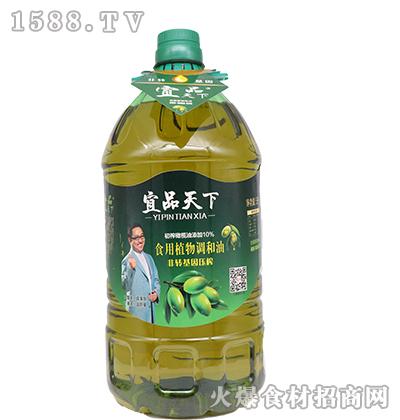 宜品天下初榨橄榄油食用植物调和油5L