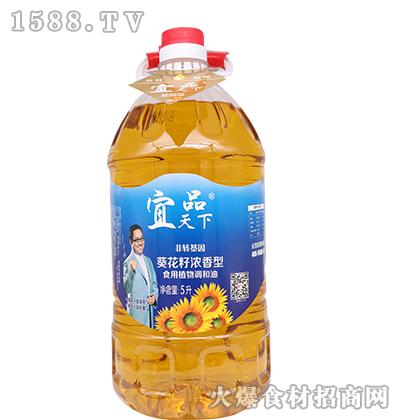 宜品天下-葵花籽浓香型食用植物调和油5L