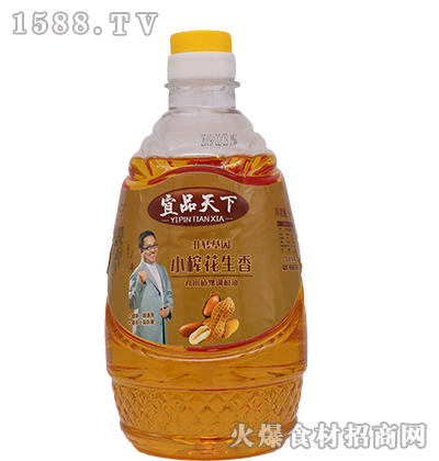 宜品天下小榨花生香食用调和油1L