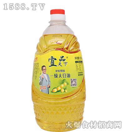 宜品天下一级大豆油1.8L