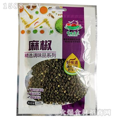 千禧农庄麻椒调味品25g