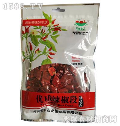 千禧农庄优质辣椒段40g
