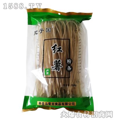 肥子国卢龙红薯粉条350g