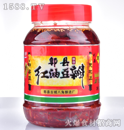 川西郫城牌郫县(酿造)红油豆瓣