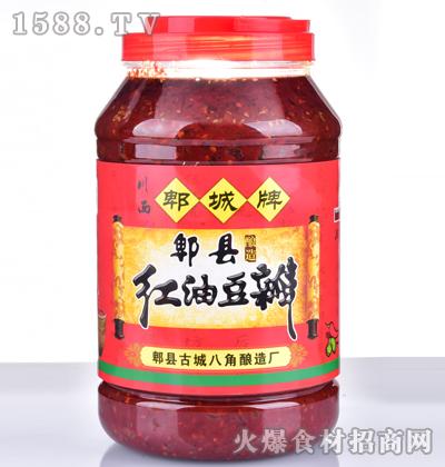 川西郫城牌-郫县酿造红油豆瓣
