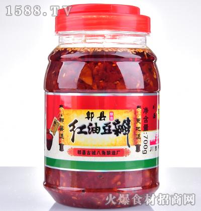 川西郫城牌郫县酿造红油豆瓣700g