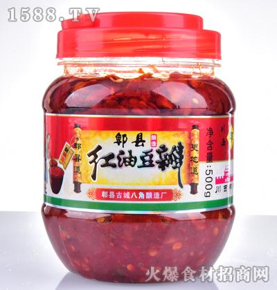川西郫城牌郫县酿造红油豆瓣500g