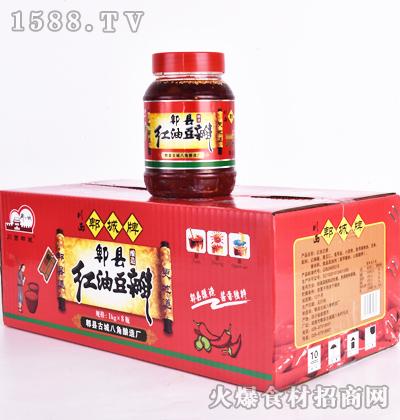 川西郫城牌郫县酿造红油豆瓣1kgx8瓶