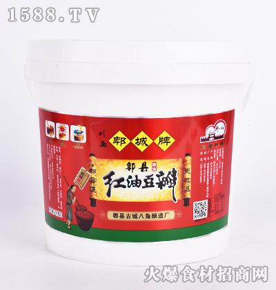 川西郫城牌郫县酿造红油豆瓣(桶装)