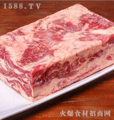 亿福源食品牧歌牛方
