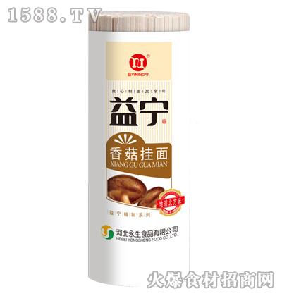 益宁-香菇挂面
