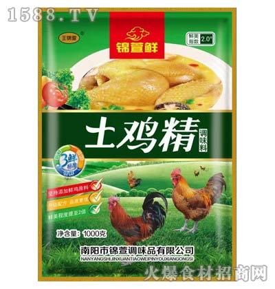 锦萱鲜土鸡精1000克