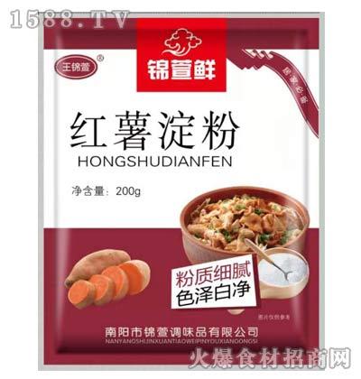 锦萱鲜红薯淀粉200g