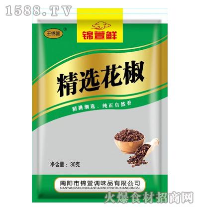 锦萱鲜精选花椒30克
