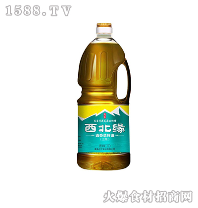 西北缘清香菜籽油三级1.8L