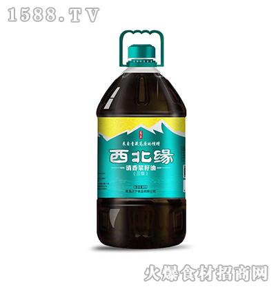 西北缘清香菜籽油三级5L